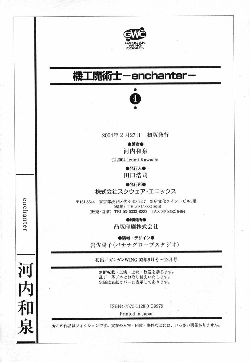 Enchanter chap 15 - Trang 50