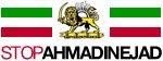 Stop Ahmadinejad