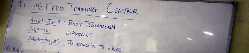 ศูนย์ฝึกอบรมการทำสื่อ