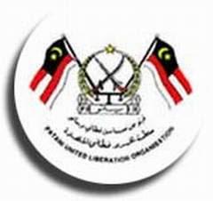 HISTORY OF WAR: Pattani United Liberation Organization (