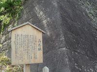 古城の風格を表す高石垣