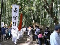 竹林の小道を斎宮行列