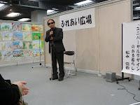 講演の松永信也さん