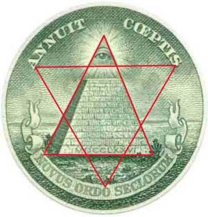Yhdysvaltain dollarista lähikuva. Pentagrammin sakarat osoittavat kirjaimia joista tulee sana mason