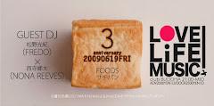 2009/06/19(金) Love Life Music!! @名古屋club buddha★GUEST:西寺郷太&松野光紀