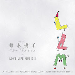 2010/12/10(金) LoveLifeMusic!@club buddha