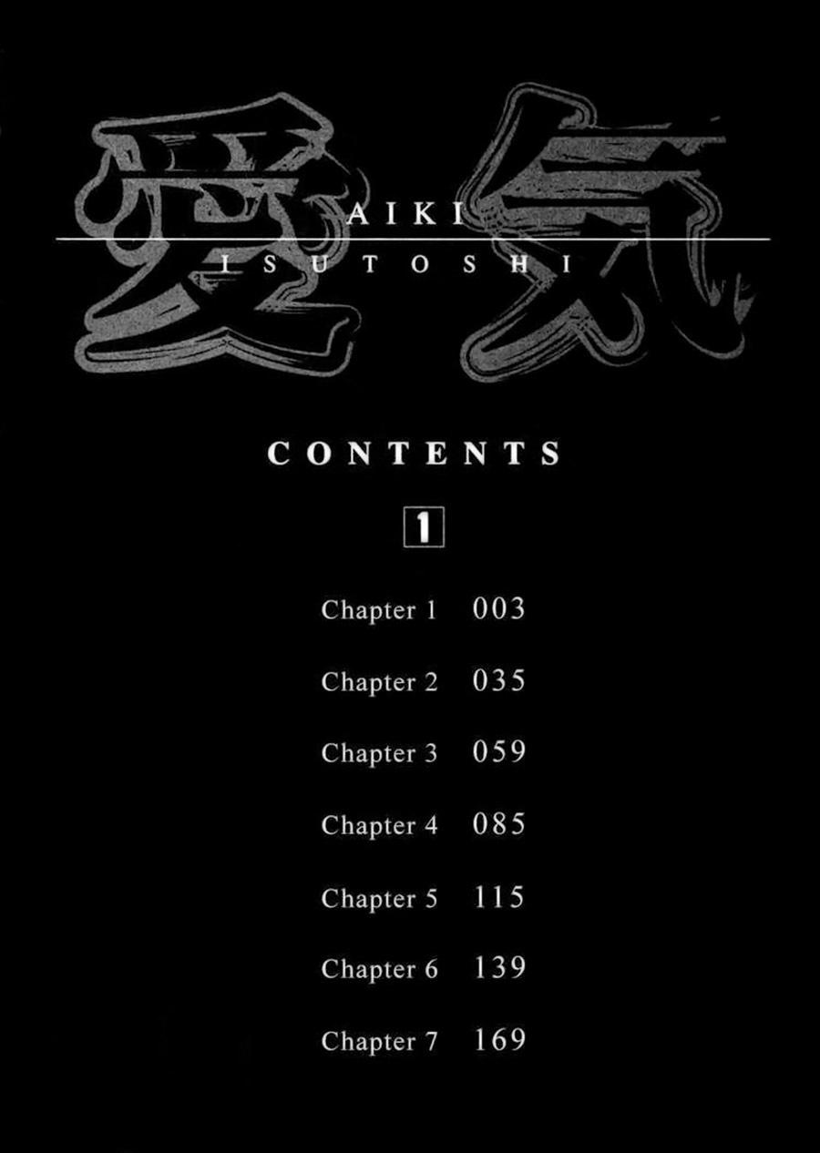 Aiki chap 1 - Trang 4
