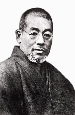 reiki treatment: Dr Mikao Usui