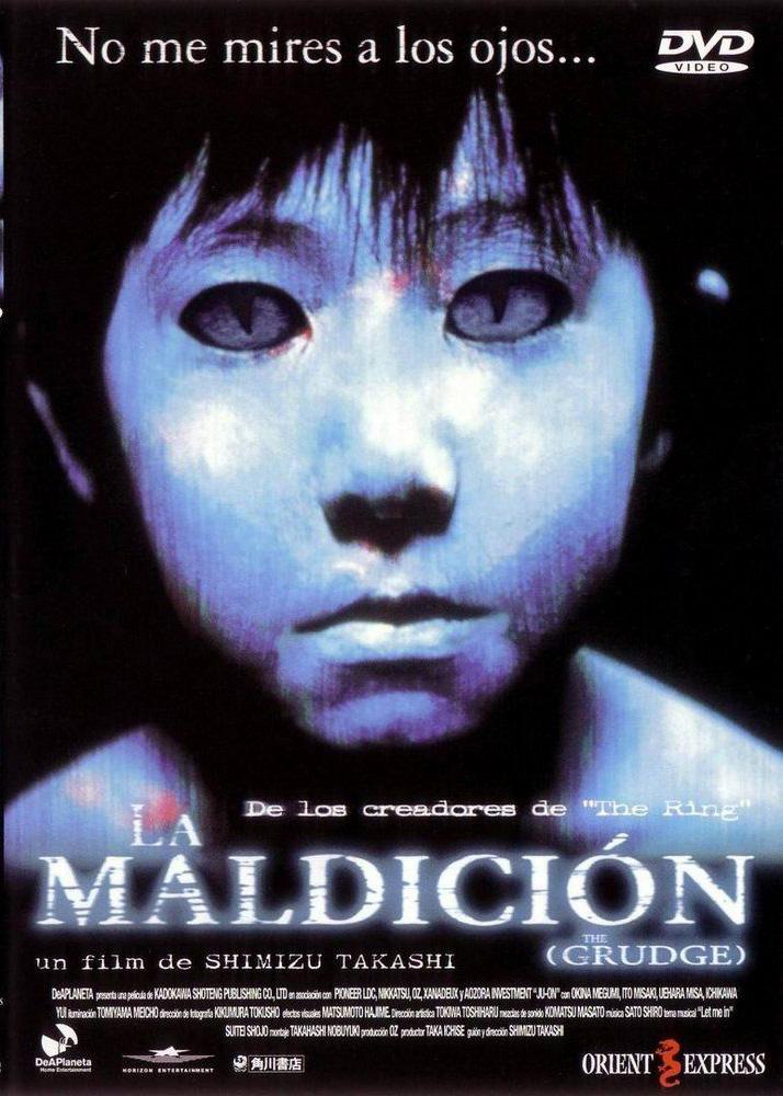 La Maldición (The Grudge) (2003)