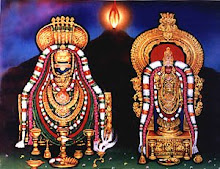 Lord Arunachalam and Unnamalai amman