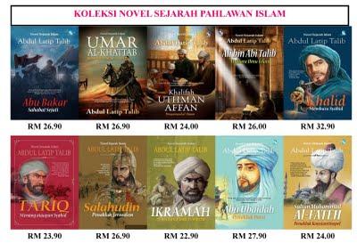 Koleksi Buku Pahlawan Islam