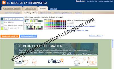 Personalizar la plantilla de Blogger