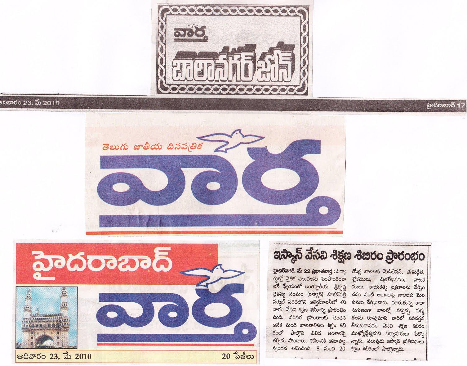 Sinhala essays for government exams