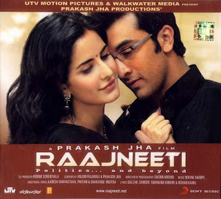 Katrina Kaif Wallpapers in Raajneeti