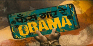 Phas Gaye Re Obama Movie Songs