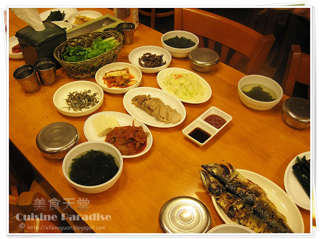 how to cook saba fish korean