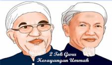 Kepimpinan Ulama'