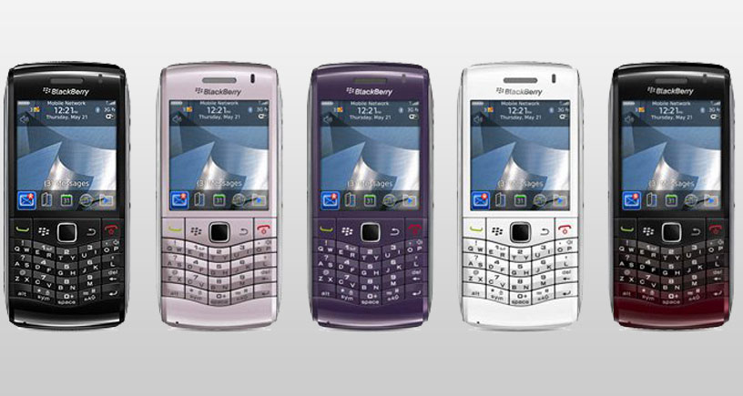 By Fariz Hadyan Fadhli// BlackBerry // 1 komentar»