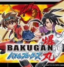 El Blog de Bakugan