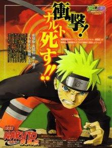 ... - Cerita Naruto Terbaru - Gambar Naruto Shippuuden: Uzumaki Naruto
