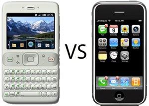 android and iphone saimoom shinemark