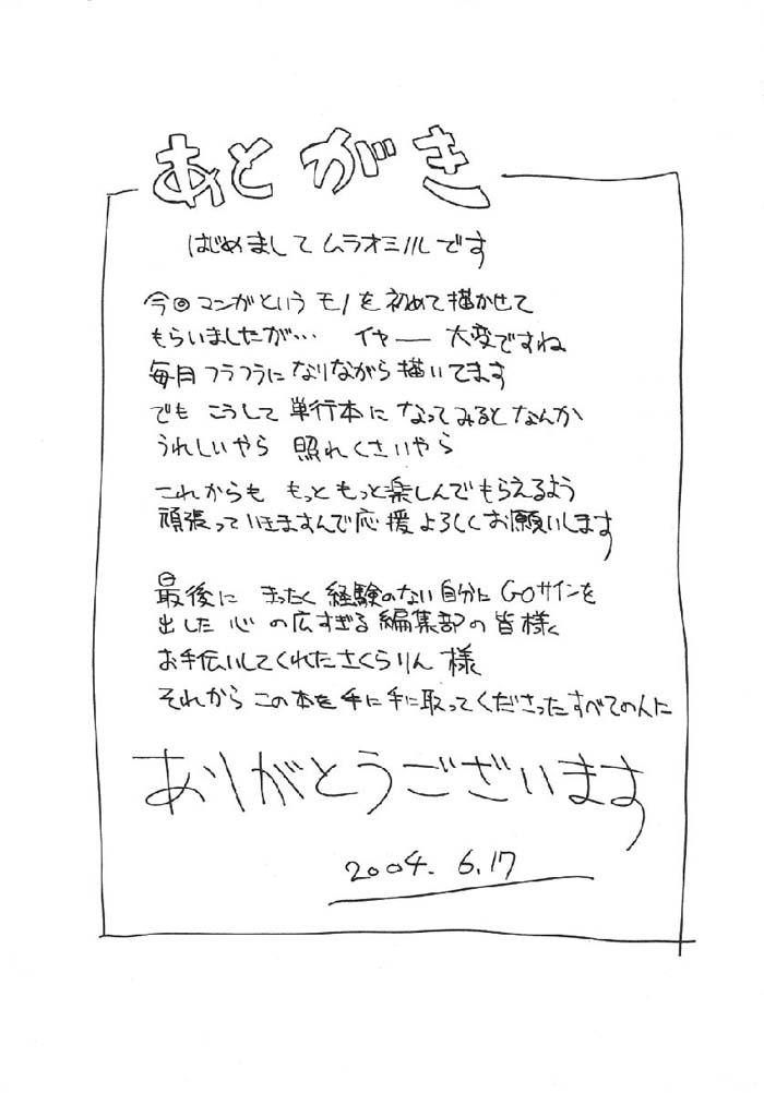 Bakuretsu Tenshi chap 5 - Trang 31