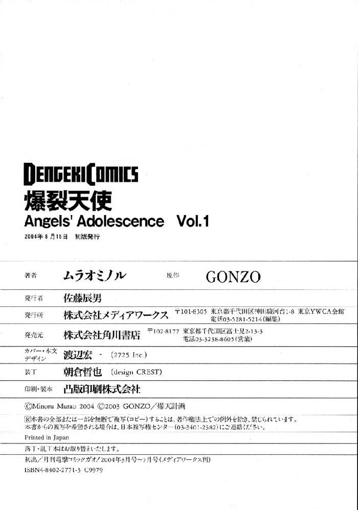Bakuretsu Tenshi chap 5 - Trang 32