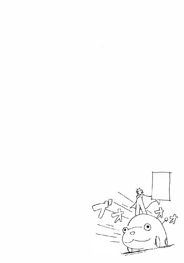 Bakuretsu Tenshi chap 3 - Trang 33