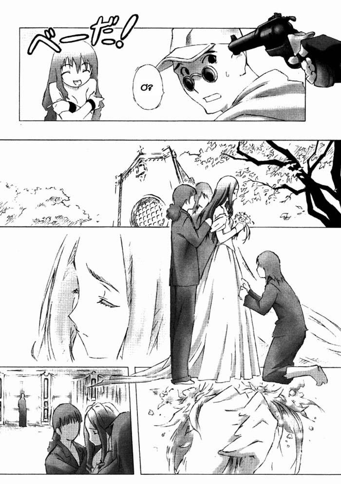 Bakuretsu Tenshi chap 2 - Trang 28