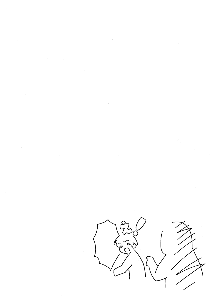 Bakuretsu Tenshi chap 1 - Trang 42