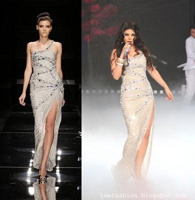����� ���������Haifa Wahbe