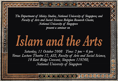 Hatzjourney islam and the arts saturday 11 october 2008 at nus fandeluxe Images