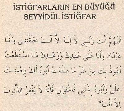 seyyidül+istiğfar+duası+türkçe+arapça
