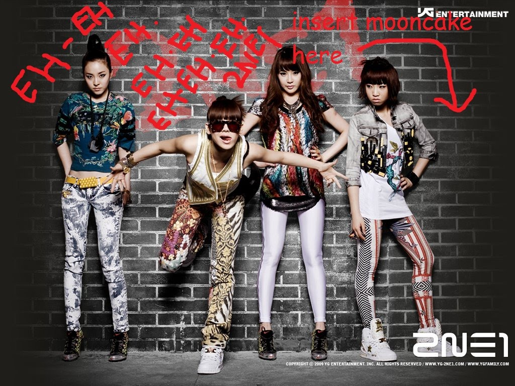 the 5th member of 2ne1 or