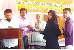 Arabi Madharasa Best Student