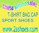 China wholesaler