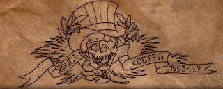 Тату магазин TattooAge - магазины тату оборудования