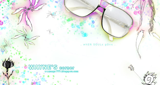 Wayne's Corner