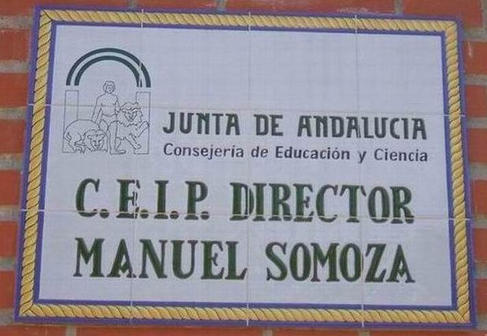 Colegio de El Campillo (Sevilla)