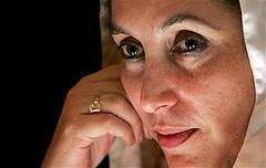 Shaheed Mohtarma Benazir Bhutto 1953-2007