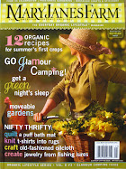 My Blog Recognized in these wonderful publications!