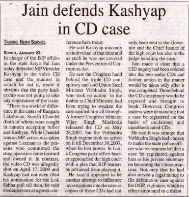 Satya Pal Jain defends Kashyap in CD case