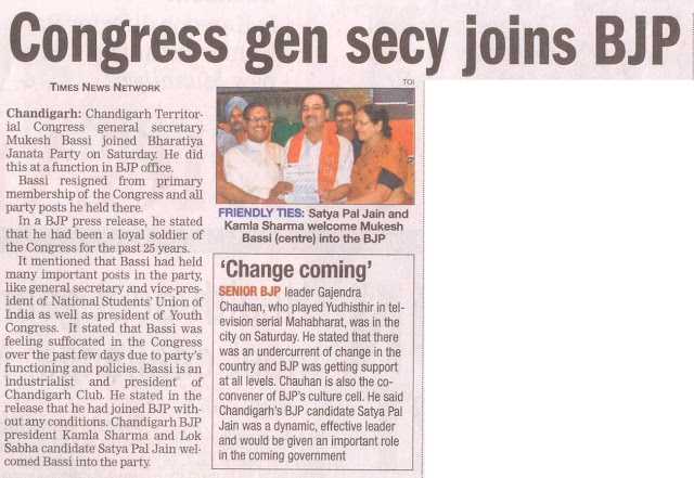 Friendly Ties: Satya Pal Jain and Kamla Sharma welcome Mukesh Bassi (centre) into the BJP