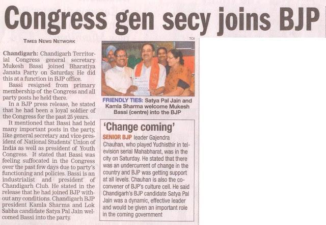 Friendly Ties: Satya Pal Jain and Kamla Sharma welcome Mukesh Bassi (centre) into the BJP