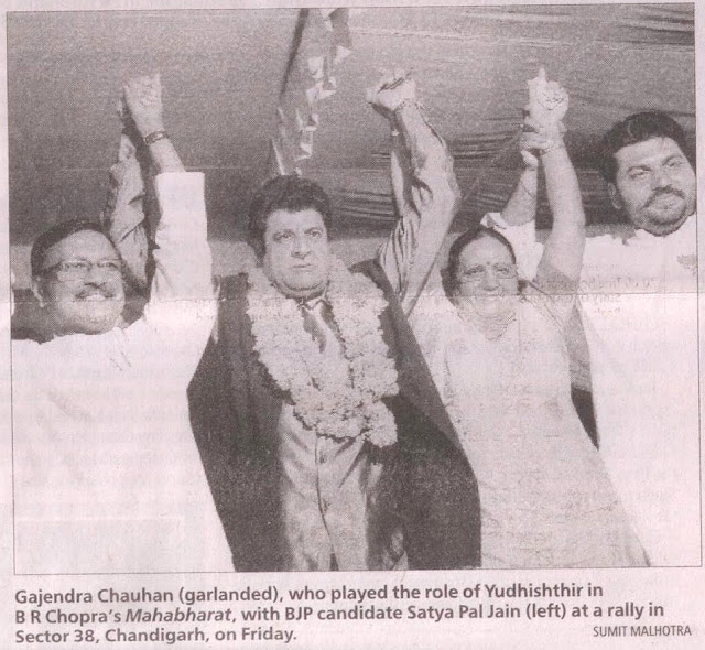 Gajendra Chauhan (garlanded), who played the role of Yudhishthir in B R Chopra's Mahabharat, with BJP candidate Satya Pal Jain....