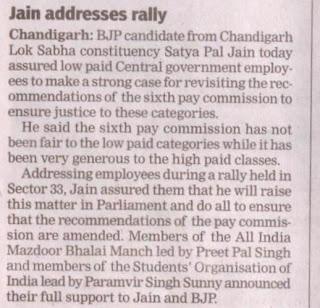 Satya Pal Jain addresses rally