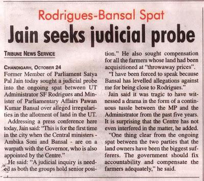 former MP Satya Pal Jain seeks judicial probe