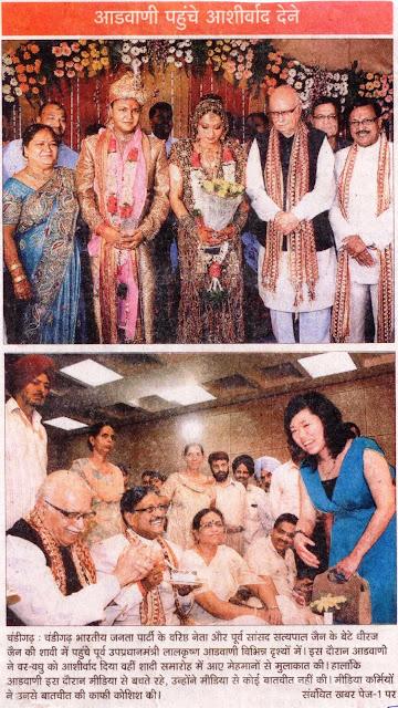 चंडीगढ़ भाजपा के वरिष्ठ नेता और पूर्व सांसद सत्यपाल जैन के बेटे धीरज जैन की शादी में आशीर्वाद देने पहुंचे पूर्व उपप्रधानमंत्री लालकृष्ण आडवानी।