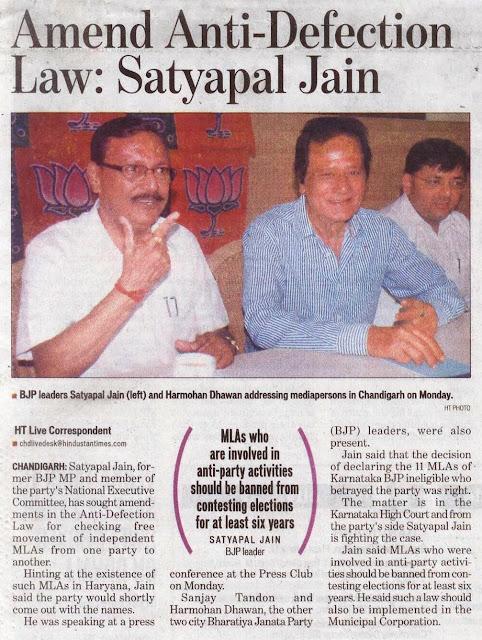 Amend Anti-Defection Law: Satyapal Jain