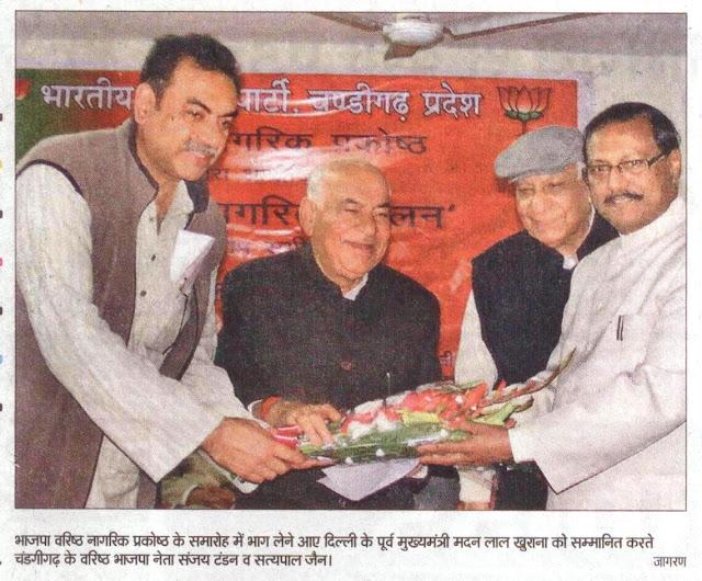 भाजपा वरिष्ठ नागरिक प्रकोष्ठ के समारोह में भाग लेने आए दिल्ली के पूर्व मुख्यमंत्री मदन लाल खुराना को सम्मानित करते चंडीगढ़ के वरिष्ठ भाजपा नेता संजय टंडन व सत्यपाल जैन